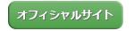 TAC21オフィシャルサイト